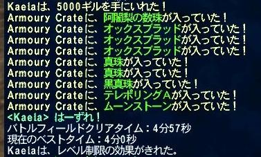 20070103-01.jpg