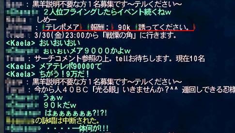 20070402-01.jpg