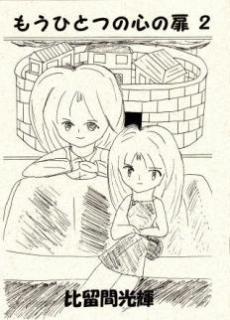 comike75-01hyoshi.jpg