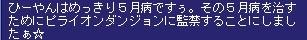 TWCI_2005_5_11_23_28_0.jpg