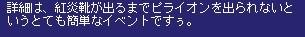 TWCI_2005_5_11_23_28_3.jpg
