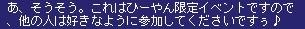 TWCI_2005_5_11_23_28_8.jpg