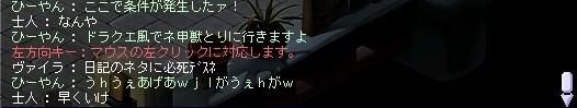 TWCI_2005_6_5_21_33_14.jpg