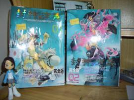 CIMG0060-s.jpg
