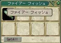20080107130930.jpg