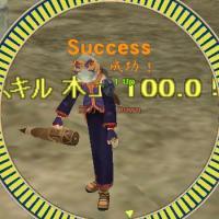 20080228155441.jpg