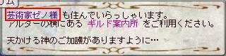zeno2.jpg
