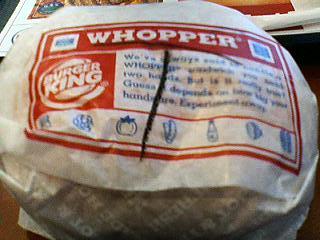 バーガーキングのワッパー
