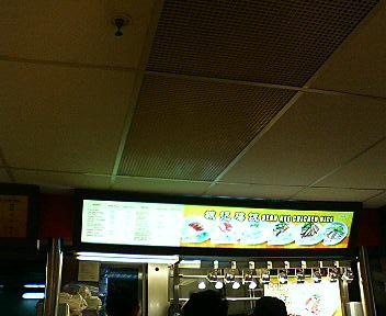 チャンギ空港ターミナル1のキャンティーン(従業員食堂)