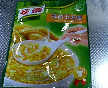 中国の中華スープ