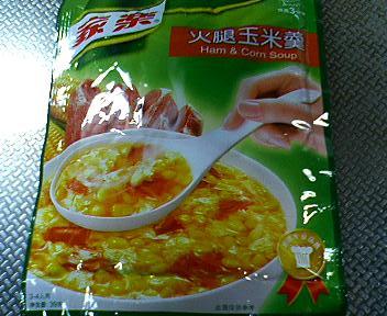 中国クノールのハムスープ