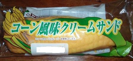 ヤマザキのコーンクリームパン