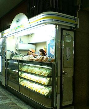 駅のサンドウィッチ屋さん@横浜駅西口