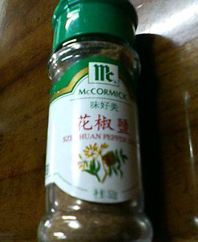 豚肉のピカタ花椒風味