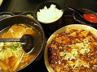 五味八珍の麻婆豆腐定食