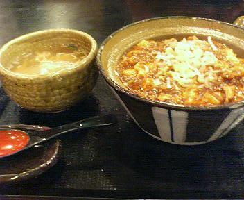 五味八珍の麻婆丼