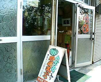 かめ天ぷら店のサーターアンダギー