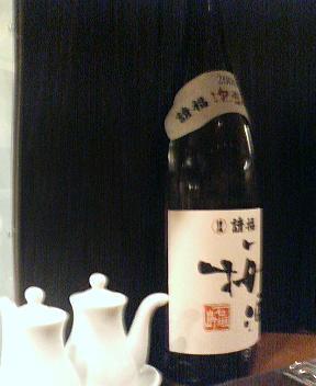 ブラッドバーカラカラ請福酒造の梅酒