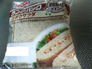 ランチパックごぼうサラダ味