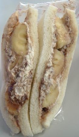 メルヘンのショコラバナナサンド