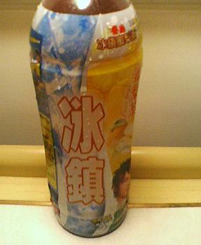 台湾の梨紅茶