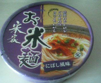 韓国のお米麺