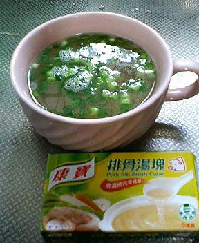 ポークリブスープ