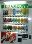 青松自販機