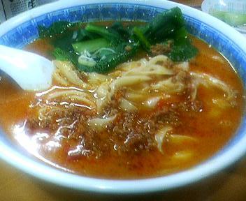 新旺刀削麺