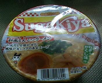 スガキヤのカップ麺
