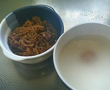 台湾の素食缶詰