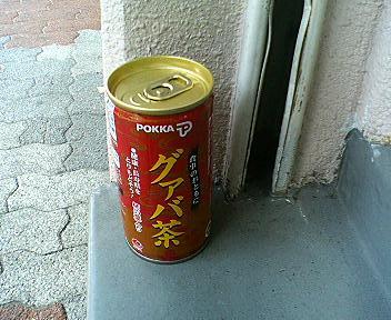 ユニオンでグァバ茶