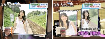 藤川市議_TV01