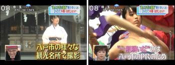 藤川市議_TV02