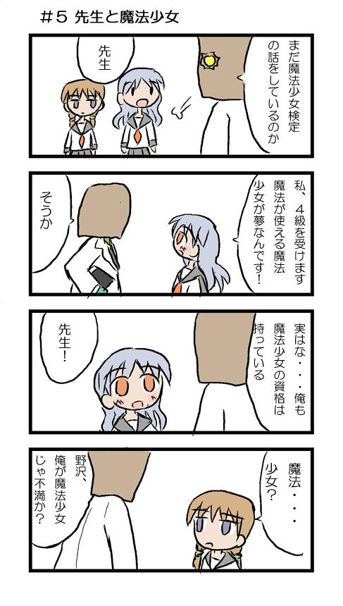 mahou_05_03.jpg