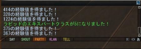 。・゚・(ノД`)