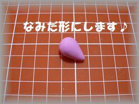 conv0004_20090818173244.jpg