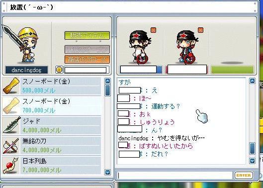 20060527162556.jpg