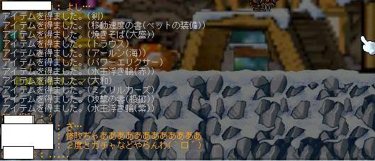 20060602152157.jpg
