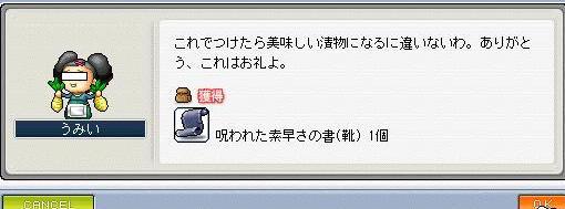 20060609155727.jpg