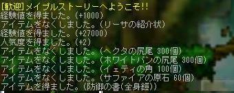 20060627150131.jpg
