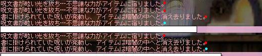20060627153710.jpg