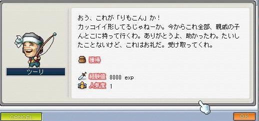 20060629144847.jpg