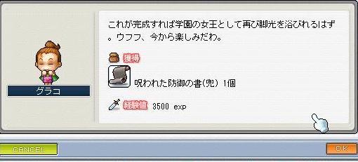 20060629144923.jpg