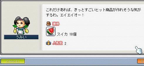 20060629144946.jpg