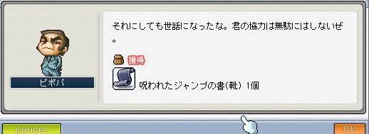 20060629145005.jpg