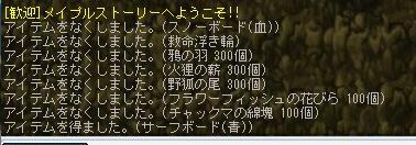 20060629151925.jpg