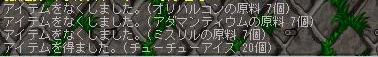 20060629153423.jpg