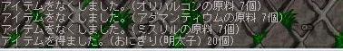 20060629153430.jpg