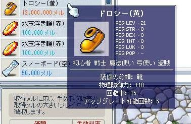20060629154119.jpg